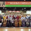 Group photo of The 2009 International Conference for Buddhist Sangha Education