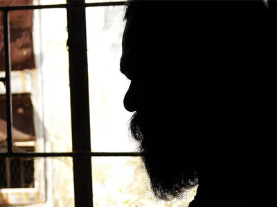 Silhouette of inmate.