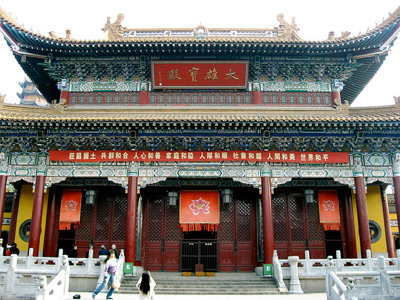 The front of the main hall of Jinshan Temple.