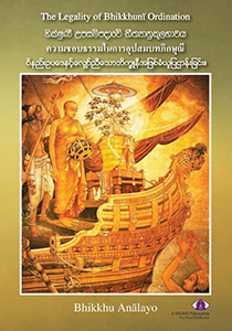 Cover of The Legality of Bhikkhunī Ordination.