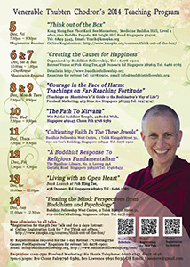 Poster for Venerable Chodron's 2014 Singapore teachings.