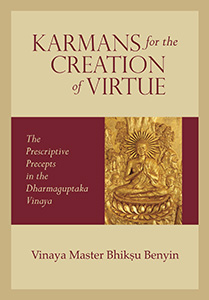 Cover of the book Karmans for the Creation of Virtue.